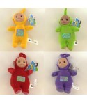 Lot de 4 peluches Teletubbies 25 cm